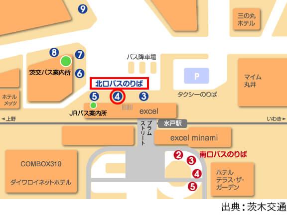 水戸駅から水戸駅バス(北口バスのりば④)から『鯉渕営業所行』のバスに乗る