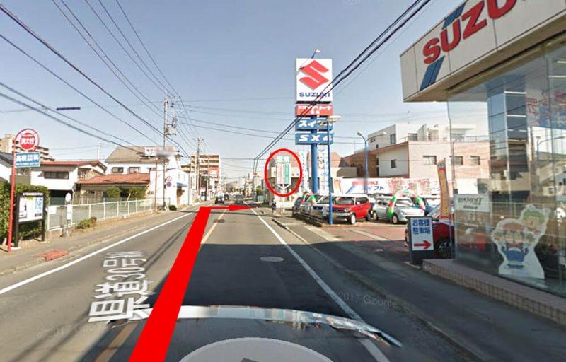 高嶋医院前で降りそこから約1分のところに当院があります。